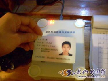 真身份证二代购买qq群_qq群匿名如何查身份_手机qq群恢复群主身份