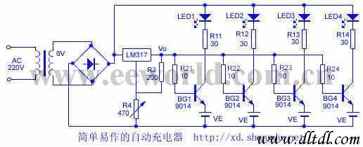 本充电器电路简单,元件易取