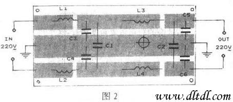 自制电源净化器-电路图