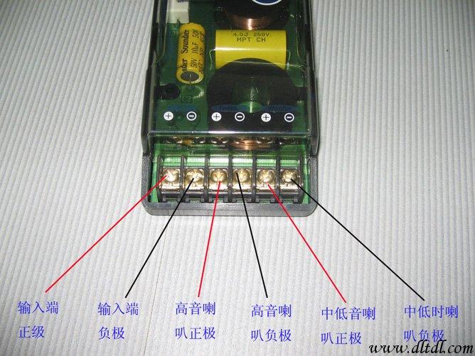 汽车音响改装喇叭安装(接线)方法