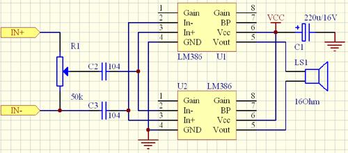 一个简单功放设计制作与电路图分析