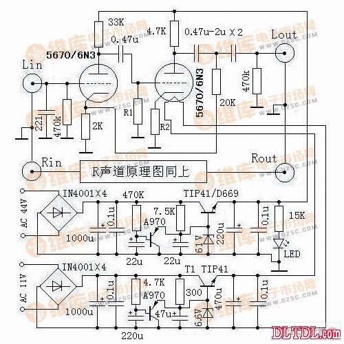电子管前级的制作电路