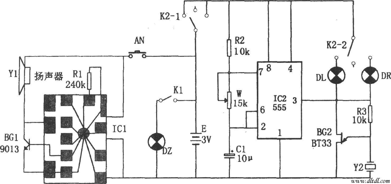555构成的三轮车转向讯响器电路