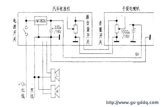 电路 电路图 电子 原理图 527_350