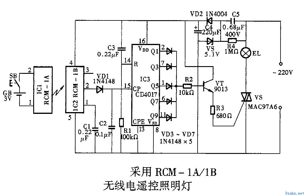 采用rcm-1a_1b无线电遥控照明灯