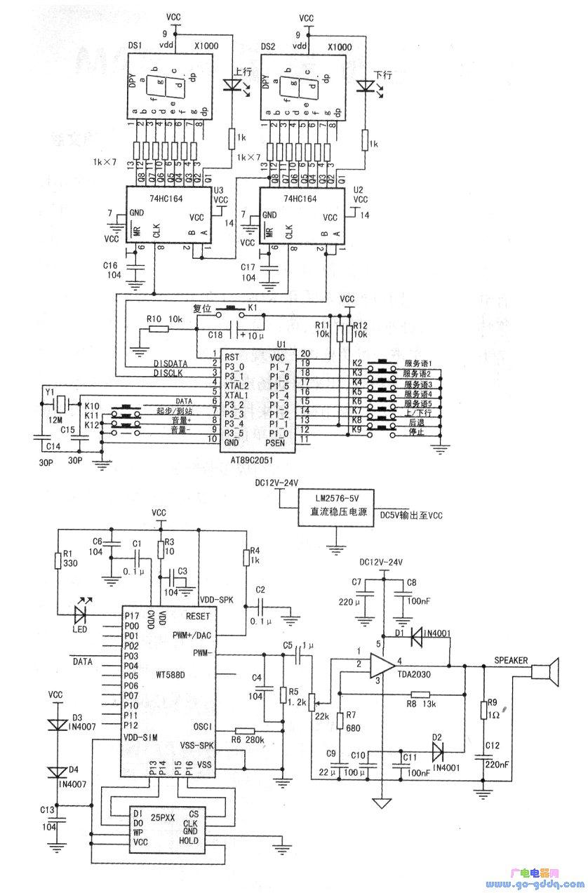 公交车报站器原理图